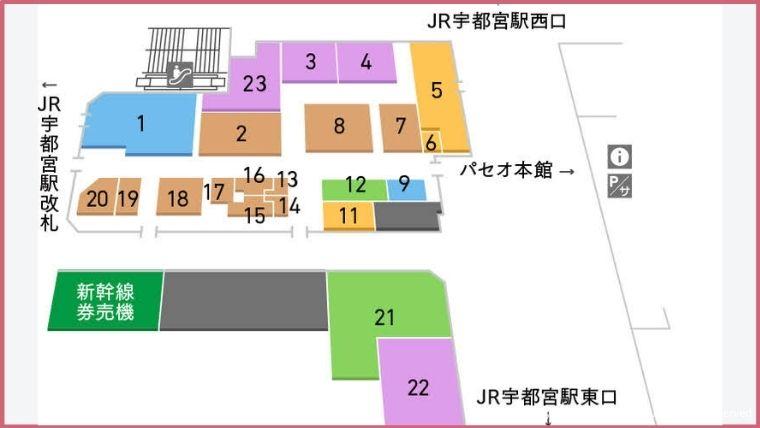 宇都宮駅改札目の前にある栃木グランマルシェのフロアマップ