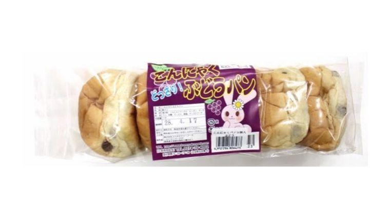 こんにゃくパークのおすすめお土産のこんにゃくぶどうパン