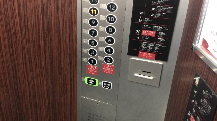 リッチモンドホテル宇都宮駅前アネックスのエレベーター内のセキュリティ
