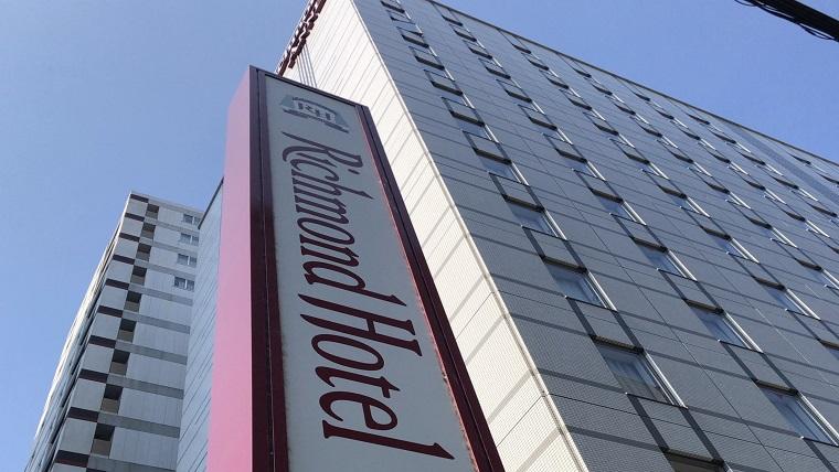 リッチモンドホテル宇都宮駅前アネックス外観