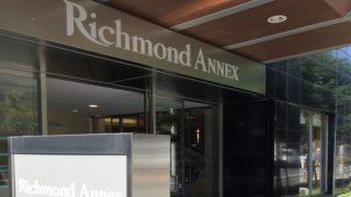 リッチモンドホテル宇都宮駅前アネックスの入口