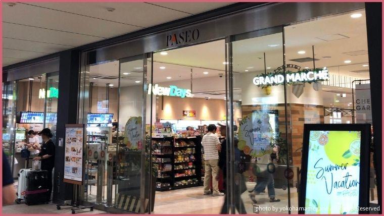 宇都宮駅の駅ビルパセオにあるのがグランマルシェ。駅2階改札目の前にあるから迷うことなく行けます