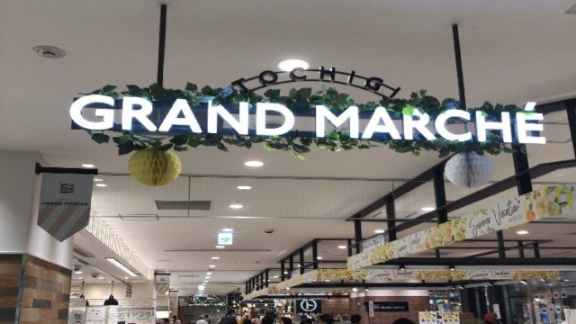 宇都宮でお土産を買うなら、宇都宮駅2階にある栃木県グランマルシェがおすすめ