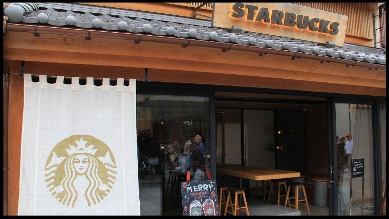 スターバックスファンにはたまらない、関東で行くべきスタバにも選ばれているコンセプトストア
