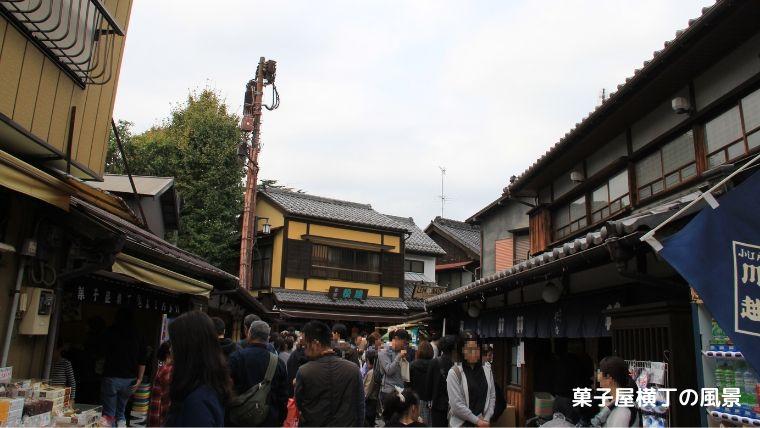 小江戸川越にある菓子屋横丁は、ちいさな駄菓子屋さんが所狭しと並んでいて、どこか昭和を思い出させてくれるノスタルジックな場所