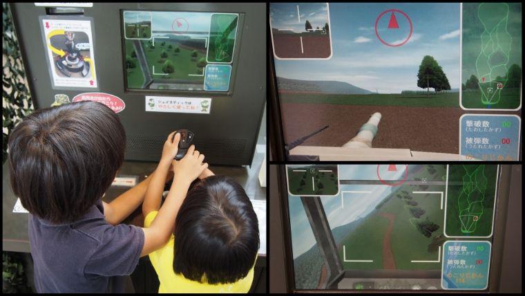 りっくんランド(陸上自衛隊広報センター)にある戦車とヘリコプターのシュミレーター。大人も子供にも人気のあるコーナー。