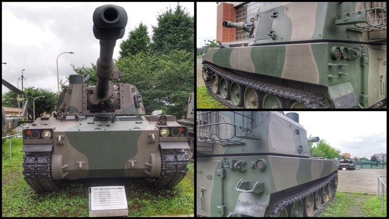 屋外展示されている75式自走155mmりゅう弾砲。
