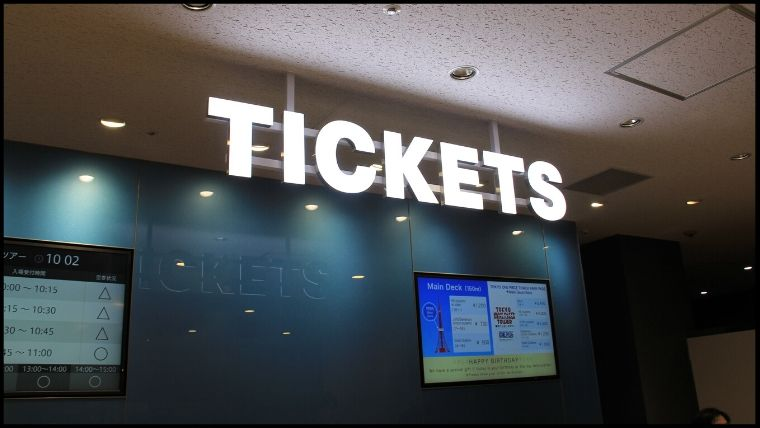 東京タワー1階のフットタウンにある現地チケット販売カウンター