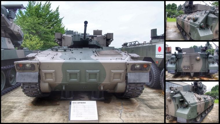 りっくんランド(陸上自衛隊広報センター)にある89式 装甲戦闘車(愛称:ライトタイガー)