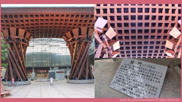 ハイアットハウス金沢はJR金沢駅に近いから、有名な鼓門を気軽に見に行ける