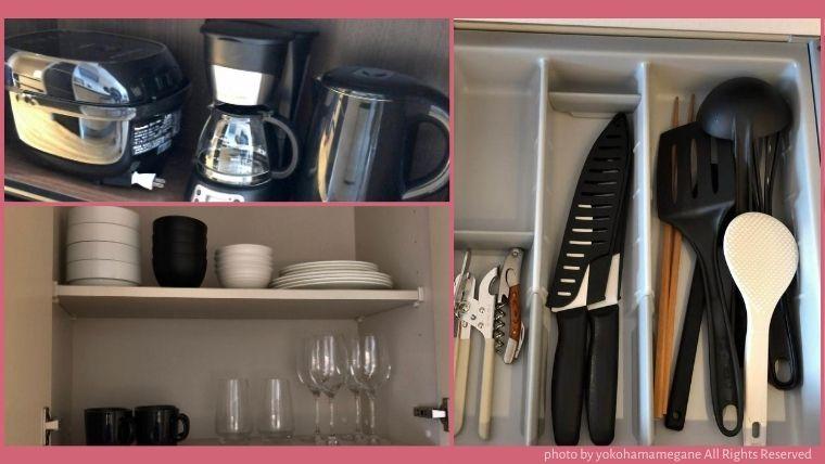 ハイアットセントリック金沢の部屋には、お皿やコップだけでなく、調理器具や炊飯器なども用意されていました。